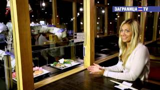 "Life Style. Ресторан японской кухни ""Хадзимэ"""