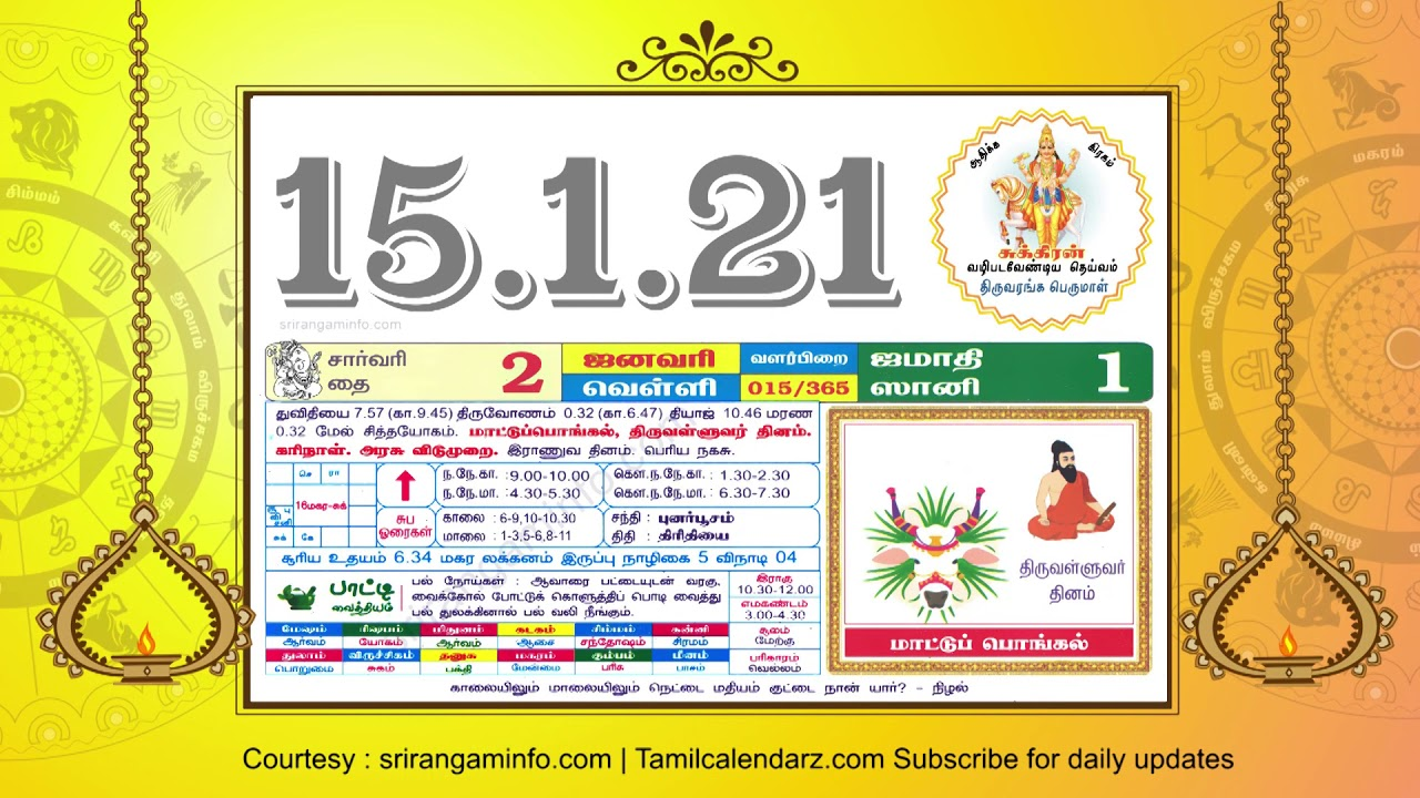 Calendar 2021 Today Mattu pongal Today Rasi palan 15 January 2021   Tamil Calendar