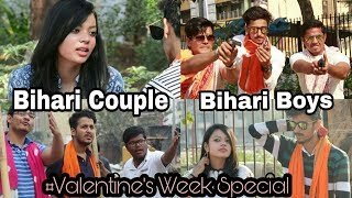 Bihari Couples | Bihari comedy | Funny couple | Funny video 2018