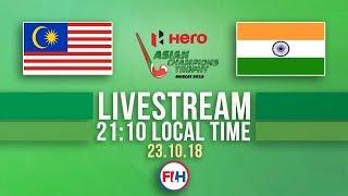 Malaysia v India | Men's 2018 Hero Asian Champions Trophy | FULL MATCH LIVESTREAM thumbnail