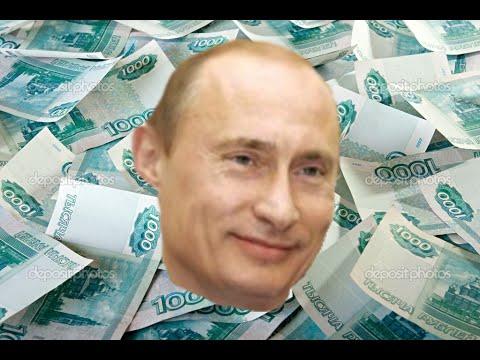 ПРО КУРС ЕВРО (2014)
