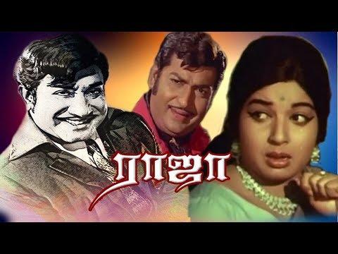 Raja-1972 | Tamil Mega Hit Movie | Sivaji Ganesan,Jayalalithaa | M.S.Viswanathan | C.V.Rajendran
