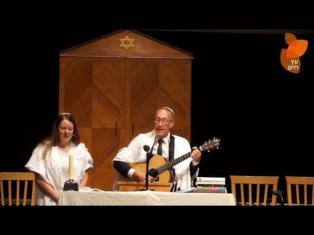Yom Kippur Neilah Full 5779
