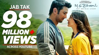 JAB TAK Video Song | M.S. DHONI -THE UNTOLD STORY | Armaan Malik, Amaal Mallik |Sushant Singh Rajput(T-Series present Bollywood Movie