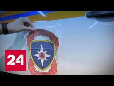Смотреть Расследование Эдуарда Петрова. НЕспасатели - Россия 24 онлайн