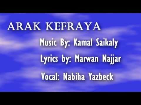 Arak Kefraya