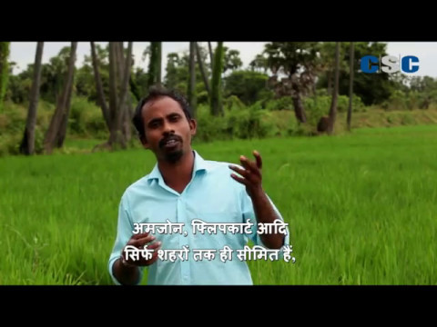 Kolli Prasad - A Success Story of Rural e-Commerce (HINDI)