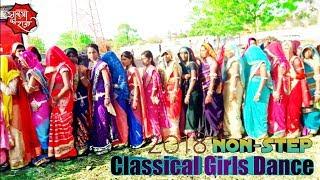 Part -1 》Classical Girls Dance 2018 | Adivasi DJ non-step remix Timli Dance