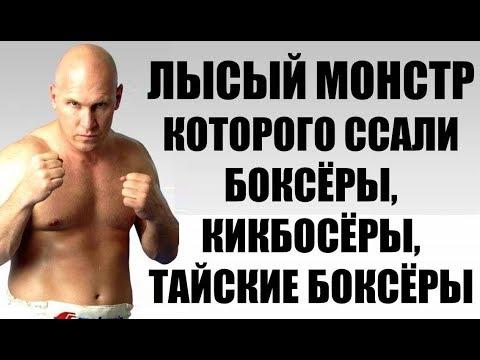 МОЩНЫЙ КОРОЛЬ кикбоксинга и бокса, который НАГНУЛ весь K1