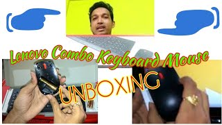 LENOVO 510 WIRELESS COMBO KEYBOARD & MOUSE UNBOXING