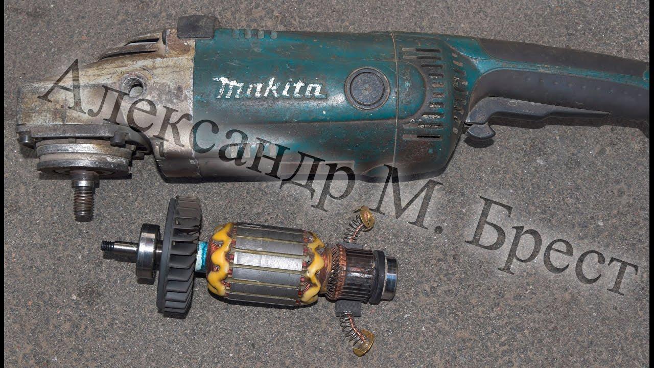 Как поменять ротор на УШМ 230 Makita GA9020S  Ремонт большой болгарки Макита  Ремонт инструмента