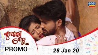 Kunwari Bohu | 28 Jan 20  | Promo | Odia Serial - TarangTV
