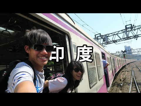🇮🇳 India Travel Vlog Part 1 - Willy Lee