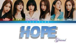 GFRIEND (여자친구) – 'Hope' (기대) Lyrics [Han/Rom/Eng]