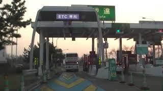 北海道道145号伊達インター線:伊達IC~国道37号交点(道の駅だて と前後含む) [伊達市]