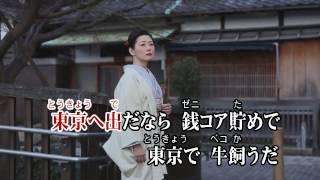 任天堂 Wii Uソフト Wii カラオケ U 俺ら 東京さ 行ぐだ 吉 幾三 Wii カ...