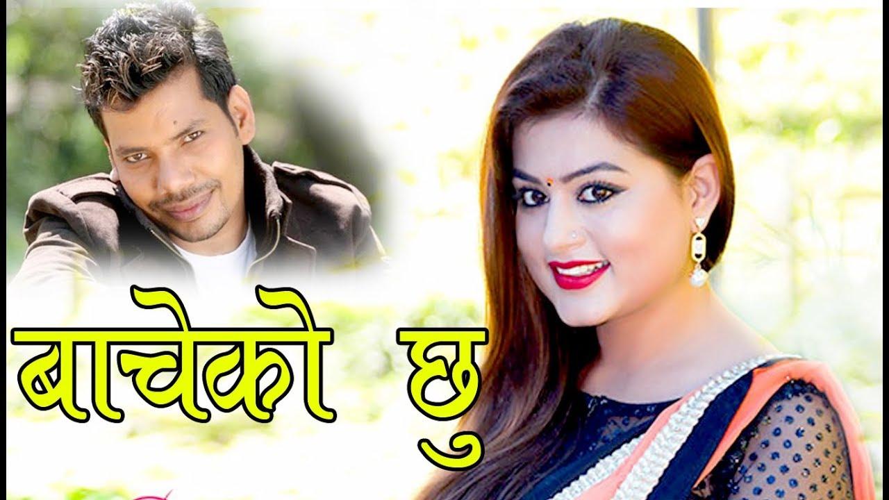 शिव परियार को नयाँ गित New Nepali Adhunik Song 2018 By
