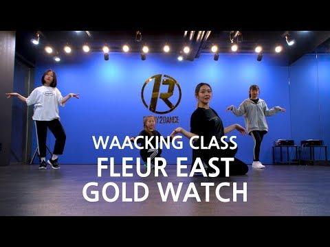 Fleur East - Gold Watch (왁킹)