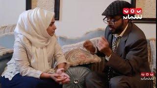 مسلسل هفه .. الموسم 2 | الحلقة 7 | قناة يمن شباب