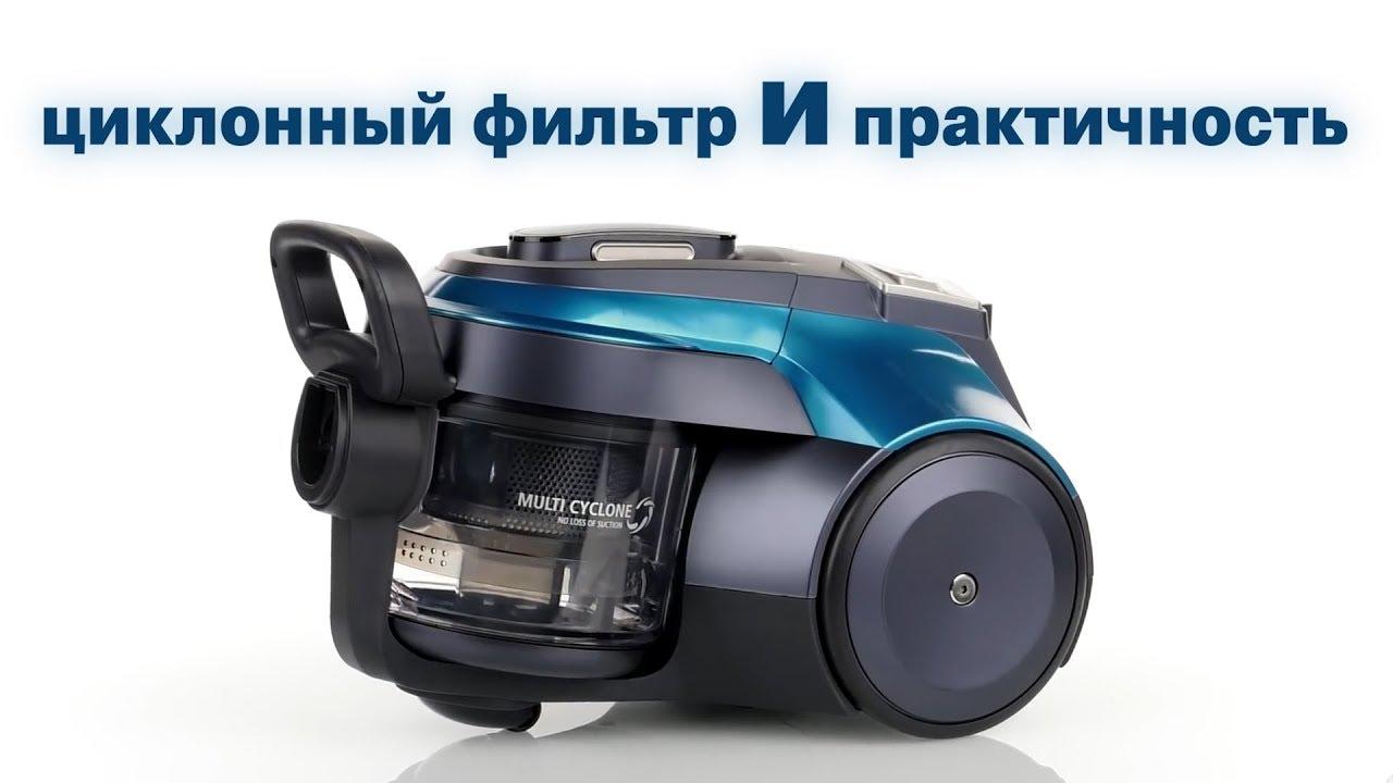 Профессиональный пылесос STATUS ALS1030SF. Professional vacuum .