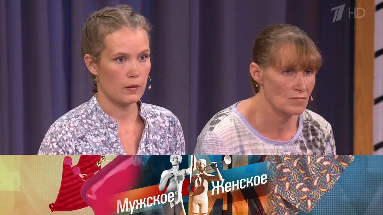 Мужское / Женское - Татьянин дом. Выпуск от 17.09.2018
