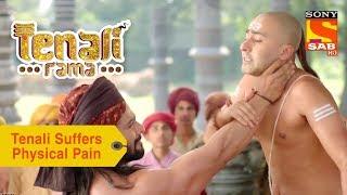 Your Favorite Character | Tenali Suffers Physical Pain | Tenali Rama