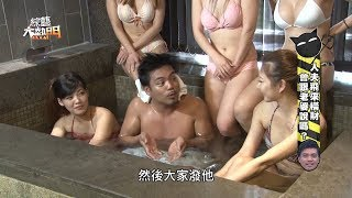 Download 10 WEIRDEST JAPANESE GAME SHOWS Mp3 and Videos