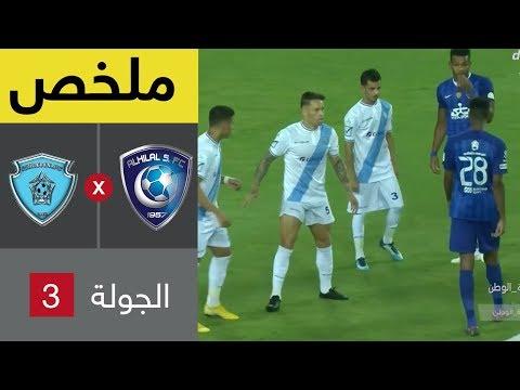 """""""AL Hilal"""" and """"AL Batin"""" ( 3-1 ) Cra⚡y Match Goals & HighLights🏆 SPL"""