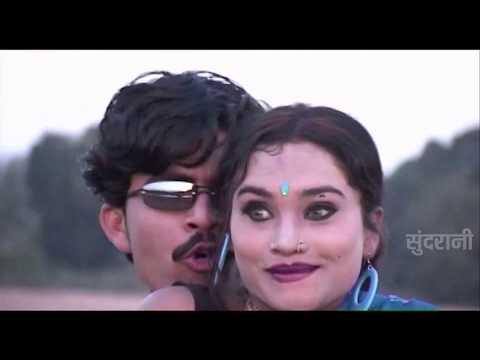 Dede Dede Mola Maya - Chulbuli - Laxman Lahari - Sagrika -hattisgarhi Song Ch
