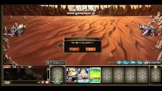 ディヴァイングリモワール ニコ鯖 神官直撃vs戦士中速(3本勝負)