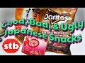 Japanese Snacks (Raspberry KitKats & Bacon Mustard Doritos) ★ SoloTravelBlog