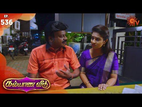 Kalyana Veedu - Episode 536 | 20th January 2020 | Sun TV Serial | Tamil Serial