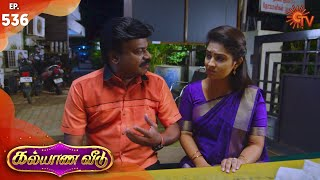 Kalyana Veedu - Episode 536 | 20th January 2020 | Sun TV Serial | Tamil Serial
