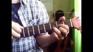 Рюмка водки. (Григорий Лепс) Аккорды на гитаре (Em)