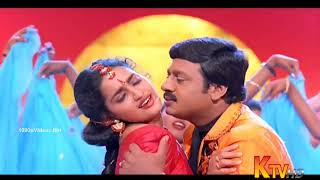 Ponnoonjal Aaduthu   HDTVRip   Amman Kovil Vaasalile 1080p HD Video Song KAVITAMILAN கவிதமிழன்