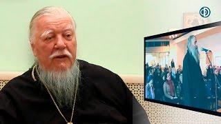 Протоиерей Димитрий Смирнов. Телемост Москва – Санкт-Петербург