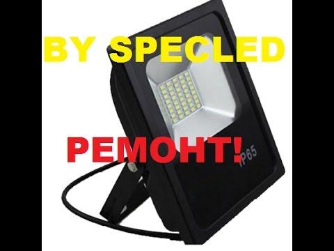 Разборка и ремонт светодиодных прожекторов. Обзор драйверов и причин поломки