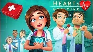 СЕРДЦЕ ДОКТОРА БОЛИТ история любви доктора Эллисон Трогательная игра для детей про больницу от EFG