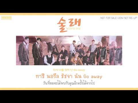 Free Download [thaisub] Wanna One (워너원) - 술래 (hide And Seek) | Nungxoxo Mp3 dan Mp4