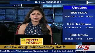14th Aug 2019 TV5 Money Markets @11