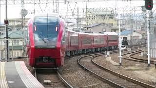 【ひのとり試運転】近鉄大阪線・大和八木駅にて