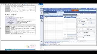 한국공인회계사회 제37회 세무정보처리1급(TAT1급) …