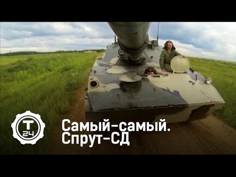 Мощь Российского оружия - Смотреть сериал онлайн бесплатно