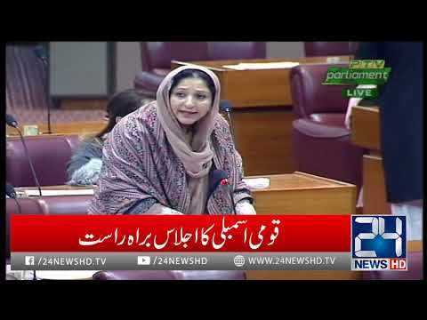 Debate On Govt Relief For Disabled Persons In National Assembly