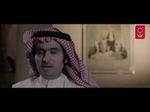 This is my Saudi Arabia