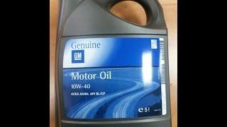 видео General Motors масла моторные