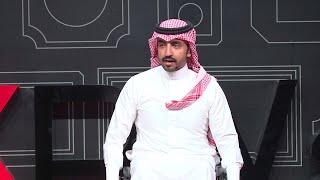 الإلهام بالعطاء | محمد الشريف | TEDxRiyadh