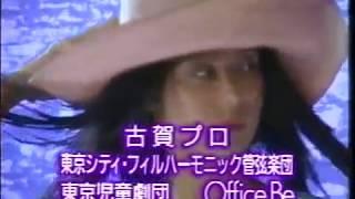 日劇 101次求婚 Say Yes   片頭曲