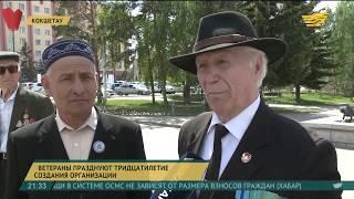 В Акмолинской области ветераны празднуют тридцатилетие создания организации