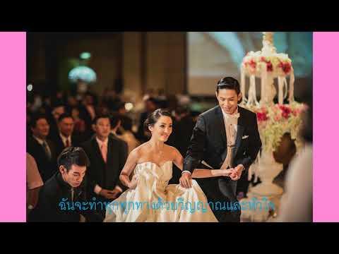 Pre-wedding คู่ชีวิต-COCKTAIL [งานเเต่งงานพี่โอม&พี่เพ็ญ]